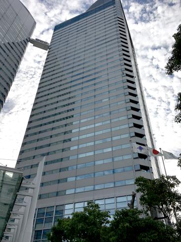 headquarter tokio