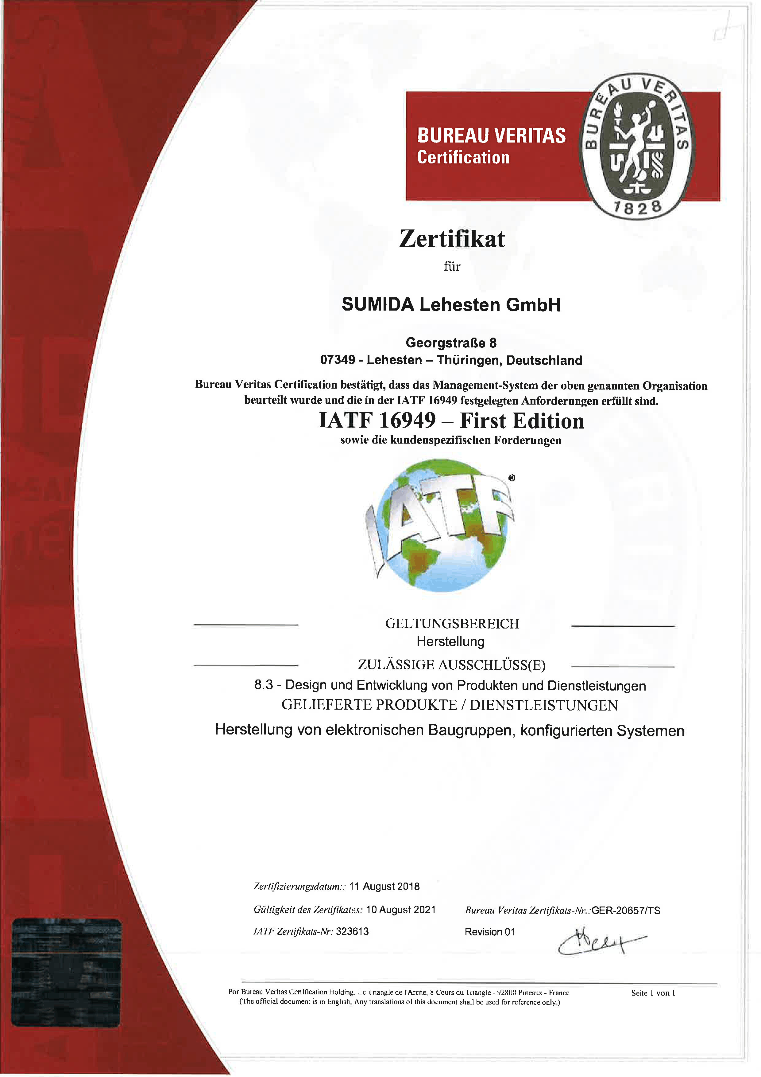 TS 16949/ IATF 16949